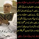"""#ArrestIshaqDollar and stop his so called mullah crazy http://t.co/0UH2leBGTo"""""""