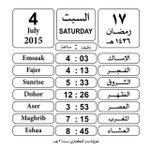 مواقيت الصلاة وذلك حسب التوقيت المحلي لإمارة #دبي ليوم ٤ يوليو ٢٠١٥. http://t.co/EwhwQAXYMV