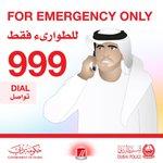 إتصل بنا على الهاتف: ٩٩٩ للحالات الطارئة. #شرطة_دبي في خدمتكم على مدار الساعة. #أمنكم_سعادتنا #دبي #الامارات http://t.co/A6vgKCuG7h