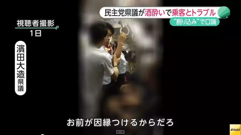 民主党熊本県連所属の濱田大造県議、酒に酔い電車の中でトラブル http://t.co/WVzu4VBOx2 #Yahooニュース 流石、民主党。昨日国会で質問していた国会議員の先生。泥酔で警察沙汰になってました。暴力がお好きな様です。 http://t.co/ryhx3HlRNT