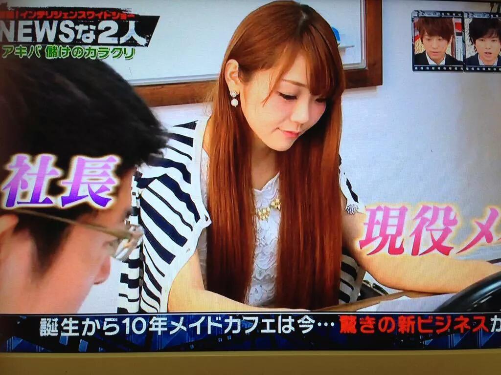NEWSな2人見てくれた皆様、ありがとうございました❗NEWSの小山さんが@ほぉ~むカフェ体験やインタビューなど沢山リポートしてくださいました