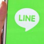 【新着ブログ】話題の「LINE@」は、政治家にとっても最強ツールになるかもしれない http://t.co/Hv8giMZKTf http://t.co/hgksKFR3es