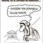"""""""@forges: Si Aristóteles...- #forges http://t.co/FHozPagbmc""""@MaqrollGarcia"""