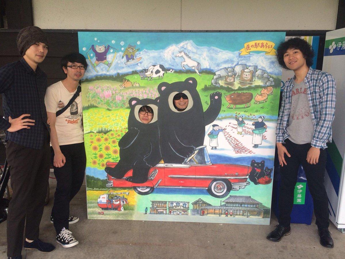 もうすぐ新潟に着きます☆こういうのやってみるのもまた一興。さわおさん自ら顔をはめるノリの良さ! http://t.co/GIYrHT43JD