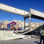انهيار جسر مشاة على طريق #عمان #الزرقاء ولا إصابات.. صور وتفاصيل إضافية على الرابط http://t.co/qqXpTg6TvT http://t.co/U9K6vXCGD8