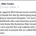 The war against illicit brews must continue but should be done within the law... https://t.co/NQ62ov33a2 http://t.co/EmUHOO6ITV