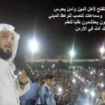احمد الله أنت في #الاردن http://t.co/fHzTy1V0GO