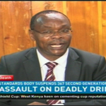 Methanol now officially listed as a dangerous chemical #BusinessOfDeath @TrevorOmbija http://t.co/QYGAV4jz9B