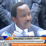 Musyoka: DP Ruto has enough baggage himself, why is he appointing himself Cords political advisor? #FashionWatch http://t.co/QrDD8a5efw