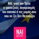 Αφού σε καταδικάσαν σε 60% ανεργίας, τώρα σε εκβιάζουν. Μήνυμα-μνημείο αλητείας. #OXI #dimopsifisma http://t.co/ztqBzWKZH2