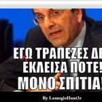 """.@NewsItFeed portal hacked & defaced with pic of Samaras & a msg below: I never shut banks! Only homes"""" #greferendum http://t.co/wMKYsBZsOc"""