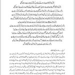 #Rangers has become a a new political party of #Karachi Dear All pls share this news #Pakistan http://t.co/Xy9V2KRk9S