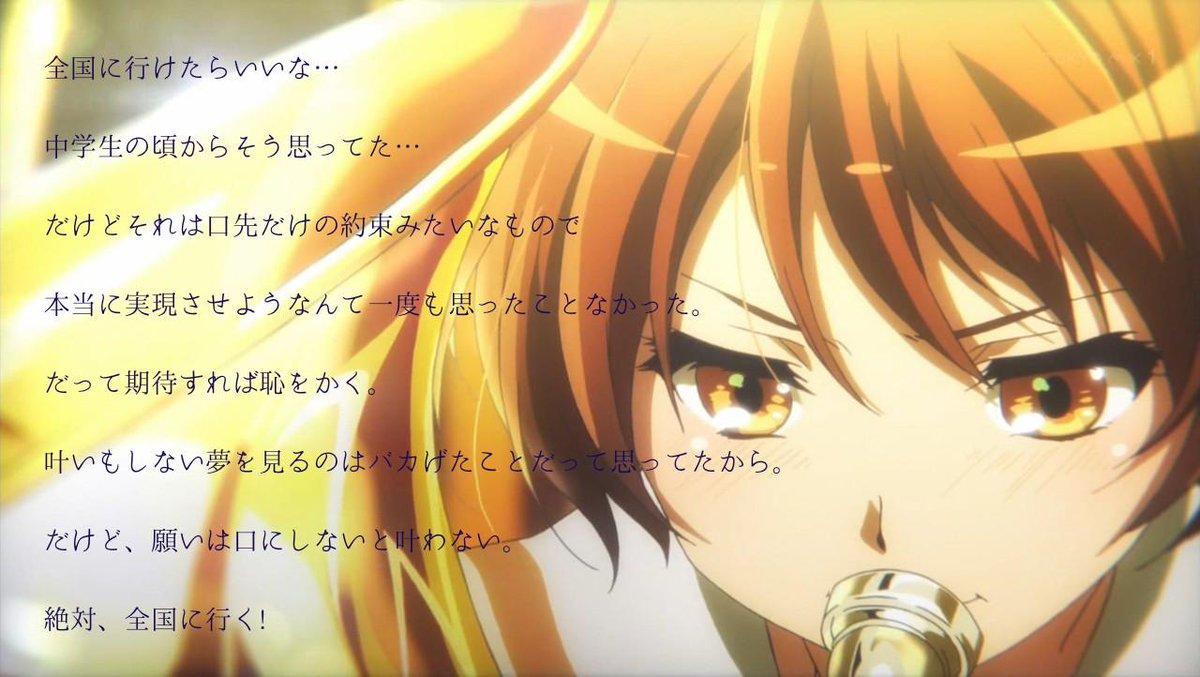 黄前 久美子 #anime_eupho #響けユーフォニアム