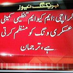 Karachi Tanzeemi Committee was disbanded in 2013, and if there was a militant wing, the arrests wouldnt be so easy!! http://t.co/R6ICzEnQL2