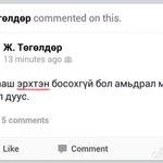 Хаха http://t.co/N3ryCvIqYE