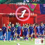 【TwTimez】 RTの勢い順11位のツイートです。 時速972RT http://t.co/anGUB6IyTD  @jfa_nadeshiko FIFA女子ワールドカップカナダ2015 決勝 な… http://t.co/F5jpIJfdrY