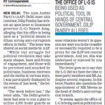 RT AAPInNews: AAP Leader dilipkpandey alleges L-G diluting anti-graft efforts http://t.co/9D1DX6fqVD http://t.co/SdC7onVlaJ