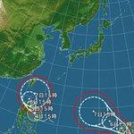 【新着ブログ】梅雨の台風3姉妹、13年ぶりに出現 大雨に警戒を(深水瑶子) http://t.co/7uHTwUg5KD http://t.co/Tl1DM6WOqA