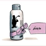 ايه والله ???????????? #رمضان_كريم #رمضان_يجمعنا #رمضان http://t.co/2QsRmhpIUr