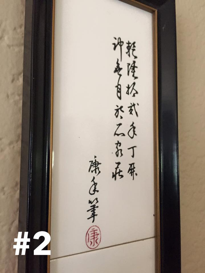 知り合いの日系アメリカ人がおじいちゃんの遺品から発見。日本人ならわかるでしょとそうだんされたけどわからん。だれか読み方わかりますか? http://t.co/qqjDFMPqmX