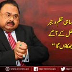 @kashi_boy @MqmSector @KaleemAltafi @NdmEhsan Most Welcome. But our Hearts Stays with #MQM & #AltafHussain http://t.co/9iKQ1tzOig