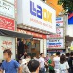 【新着ブログ】「爆買い」中国人向けに生まれる新たなビジネスとは http://t.co/K24AfN9pLK http://t.co/GS0n96bKxr
