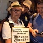 #FreeAmosYee event held few hours ago near Singapore Consul, Admiralty Pics from Resistance Live http://t.co/qPvXyt5HcY