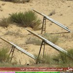 Screen captions from Fridays #ISIS rocket launch at #Israel http://t.co/083f9aotaT
