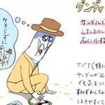 【新着ブログ】アジアで履きたい、おすすめサンダル http://t.co/NC4QBbX1sN http://t.co/9bokUT3gig