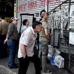 Référendum en Grèce: qui vote? comment et pourquoi? http://t.co/cnYXNz3VNT http://t.co/9sX47tCVBY