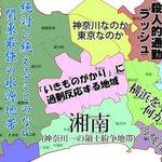 【定番記事】「よくわかる◯◯県」地元の人が描いたざっくりすぎる地図が面白い 日本全国を集めてみた http://t.co/Q9N7g3pkWA http://t.co/7hZQeBSiP4