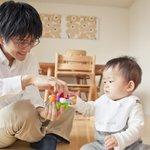 【New!】「育児をする男性は、イクメンではなく◯◯と言うんです」 考えさせられる言葉 http://t.co/tvXEl8lvI1 http://t.co/5ihJcnCJkQ