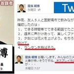NHKは「視点・論点」でテロリストの疑いがあるような人物に沖縄問題の解説をさせていた。沖縄2紙や共同、朝日だけでなく、NHKも「物言わせぬ社会」構築に連携してます #nhk_kaisetu http://t.co/ca9GaT7IP0 http://t.co/EHR4ypo4pN
