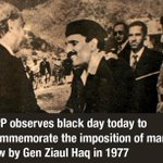 PPP commemorates Zia's military coup http://t.co/5lwsA3Hwmo http://t.co/indlx4qAVJ