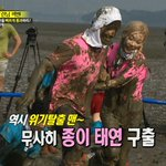 [TP] 150705 SBS 런닝맨 #소녀시대 #SNSD #Party #RunningMan http://t.co/gdE5HeHcIv http://t.co/RsvsVEZSD1
