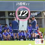 FIFA女子ワールドカップカナダ2015決勝 なでしこジャパン(日本女子代表) vs アメリカ女子代表 日本時間 7/6(月)8:00 キックオフ(予定) http://t.co/S8R1YttOwz #nadeshiko #jfa http://t.co/Fj7SQTywjZ