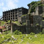 【世界遺産】軍艦島などをめぐる審議、日本時間午後10時から再スタート http://t.co/dxMAcXZbzD http://t.co/AIgS5fK0Ug