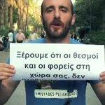 el_pais: RT verne: El vídeo de apoyo desde España que están viendo miles de griegos #TodosSomosGrecia … http://t.co/NQgTBtpnxE