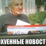 Охуенный Ярославль http://t.co/TmDPQy8x9Y