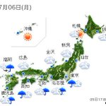 【全国の天気】(5日21:00) http://t.co/x7YRCRPFtj 6日も梅雨前線が本州の南海上に停滞するでしょう。九州から関東にかけては太平洋側を中心に雨が降ったりや.. http://t.co/dQtVToMaY7