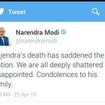 @AamAadmiParty Farmer doing suicide in Delhi : PM will comment. Pple dying in Vyapam scam : PM has become Manmohan http://t.co/3WNoNmfRu3