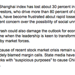 Q: Why must Communist Party rescue the stock market? A: Angry investors -> Social unrest MORE: http://t.co/5UHOJKCZxV http://t.co/s2OObVzegF