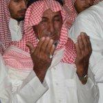 RT News_Brk24: #صور_مؤثرة ???? والد #الشهيد_عوض_المالكي الذي استشهد وهو صائم يوم الجمعة في #الطائف يبكي حزنا وألماً … http://t.co/fsnEFzcmEe