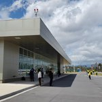 .@Gamanoticiasec Así luce la Terminal VIP del Aeropuerto Mariscal Sucre #Quito a pocas horas del arribo de @Pontifex http://t.co/ONJYaA0WAh