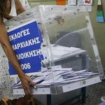 Opinion polls show No ahead in Greek bailout referendum : http://t.co/1lcnKJ4QUx #GreeceReferendum #GreekCrisis http://t.co/upBsl1UPTY