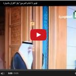 """#شاهد #فيديو لـ""""خادم الحرمين"""" يقرأ القرآن بالسيارة http://t.co/onh4tyeNPl #خادم_الحرمين - http://t.co/JrGqF8Jq0b"""