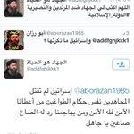 @fdeet_alnssr شوف زنادقة داعش http://t.co/Os0Q6iCHnt