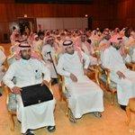 2 - 4 الأمير نواف بن سعد يرعى الحفل الختامي لملتقى الهلال الرمضاني #الهلال http://t.co/iRI5P6KCg5