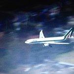 #AHORA El Papa Francisco aterriza en #Ecuador en el inicio de una gira por tres países de Sudamérica. http://t.co/oRmZA4WGvL