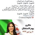كل عام و #الجزائر الحبيبة بألف خير و سلام و أمان ???? #عيد_استقلال_الجزائر #عيد_الاستقلال #سوريا ???? #نسرين_طافش ???? http://t.co/xqitttOfN1